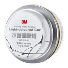 3M 水晶镀膜蜡PN39568 浅色车专用 含打蜡海绵 白色车漆 汽车用品保护蜡抛光