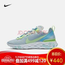 20日0点: NIKE 耐克 React Element 55 BQ2728 女子运动鞋440元包邮