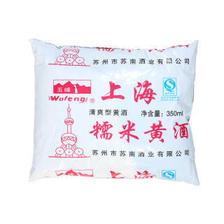 五峰(Wufeng)上海糯米黄酒 料酒黄酒 清爽型黄酒 厨用黄酒 烹饪炒菜 去腥