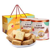 澳门进口 北海道威化饼干桶装300g 券后19.8元