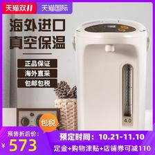 双11预售: Panasonic 松下 NC-BG4000 电热水瓶 573元包邮(需50元定金,11日付尾