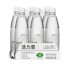 地理标志保护产品,HORIEN 活力恩 5°C 克东天然无气苏打水500ML*6瓶 4.4折 ¥16
