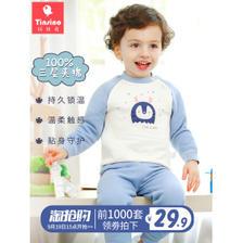 纤丝鸟 A类标准 宝宝内衣套装 50~110cm 29.9元包邮历史低价