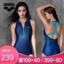 阿瑞娜女士泳衣 专业竞技运动健身连体三角游泳衣女 高弹性感小胸聚拢遮
