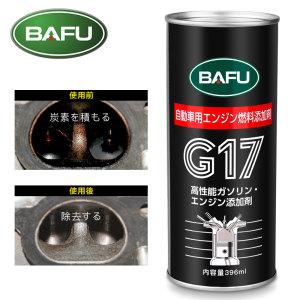 巴菲特控股 美国路博润原液 巴孚 G17汽油添加剂 396ml 5元包邮 京东39元