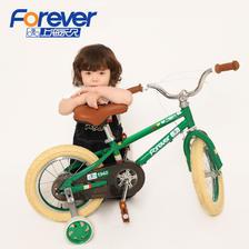 FOREVER 永久 F301 儿童自行车 388元
