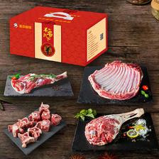 半只羊、10斤:苏尔雅特 内蒙古锡林郭勒羊羊肉 礼盒装 399元顺丰冷链直达