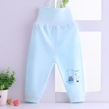 婴儿高腰护肚纯棉保暖裤睡裤 券后7.9元