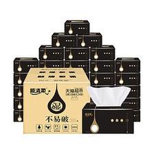 顺清柔 纯净系列 抽纸 3层120抽*24包(190*135mm) 30.9元 ¥31