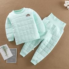 婴儿保暖套装儿童内衣冬季加厚 宝宝夹棉衣服秋装男女童睡衣冬装 27.5元