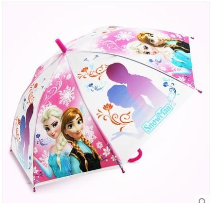 ¥9.8 长柄伞日系雨伞