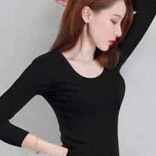 纯棉打底衫女春秋长袖薄款紧身T恤 ¥17