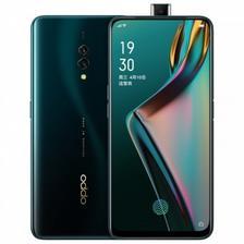 苏宁易购 OPPO K3 智能手机 8GB+128GB 秘境黑 1699元包邮(立减100元)