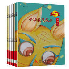 《中国家风故事绘本》全5册 天猫券后19.8元包邮