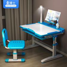 再降21元!可升降、矫正坐姿+预防驼背:童博士 儿童学习桌+学习椅 98元包