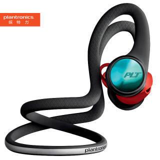 Plantronics 缤特力 BackBeat FIT 2100 运动蓝牙耳机 499元