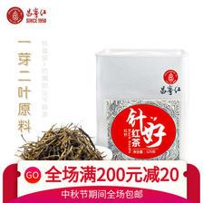 立顿红茶供应商!昌宁红 特级蜜香金针红茶 大叶种茶叶125g 券后59.9元包邮