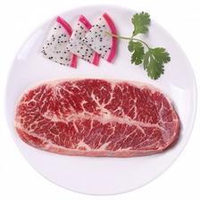 京东商城 伊赛 澳U100 澳洲牡蛎牛排 180g/盒 99.5元包邮(合19.9元/件,双重优