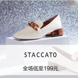 STACCATO 思加图 女鞋特卖专场
