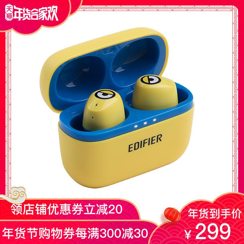 ¥299 EDIFIER 漫步者 W3 真无线蓝牙耳机 小黄人合作版
