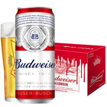 限地区、88VIP:Budweiser 百威 啤酒小麦醇正拉罐 500ml*12听 *2件 133.6元包邮(多重优惠) ¥99
