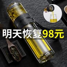 ¥14.9 玻璃杯双层过滤茶水分离泡茶杯