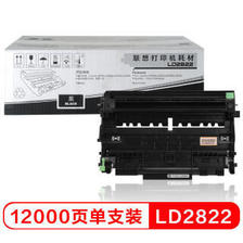 Lenovo 联想 LD2822 黑色硒鼓 559元