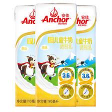 Anchor 安佳 金装儿童牛奶 190ml*27盒 59元(下单立减)