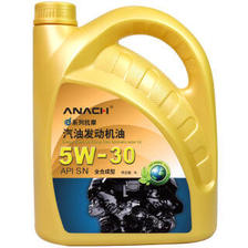 安耐驰 全合成机油润滑油 5W-30 SN级 4L *3件+凑单品 199元(合66.33元/件)