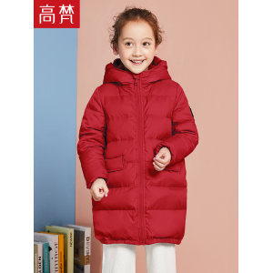 高梵 儿童新款中长款羽绒服 179元包邮 平常339元