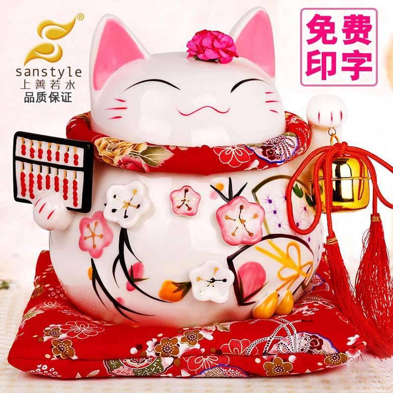 sanstyle 上善若水 招财猫 陶瓷挂件 2个装 6.9元包邮(需用券)