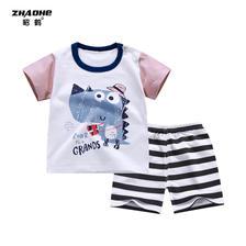 儿童短袖套装1夏季男童童装婴儿纯棉小孩衣服女童短裤宝宝夏装3岁 券后6.8