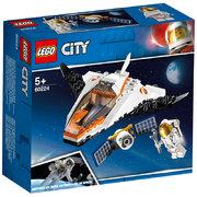 18日0点: LEGO 乐高 City 城市系列 60224 太空卫星任务 59.5元'