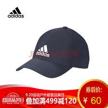 Adidas 阿迪达斯 DT8554 遮阳帽 60元包邮