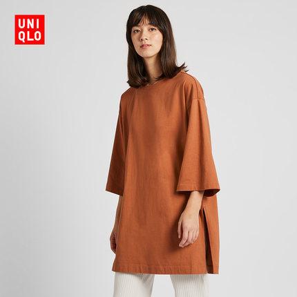 ¥79 UNIQLO优衣库女装 宽松长衫(七分袖)