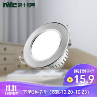 雷士照明(nvc-lighting) LED筒灯 4W 暖白光 *3件 47.67元(合15.89元/件)
