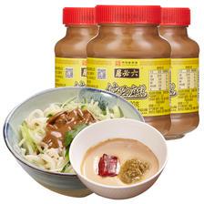 六必居 纯芝麻酱3瓶装 券后¥24.7