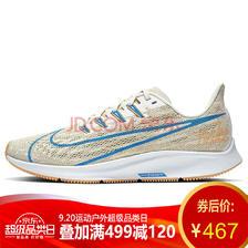 ¥467 Nike耐克女鞋 低帮运动鞋BV5740