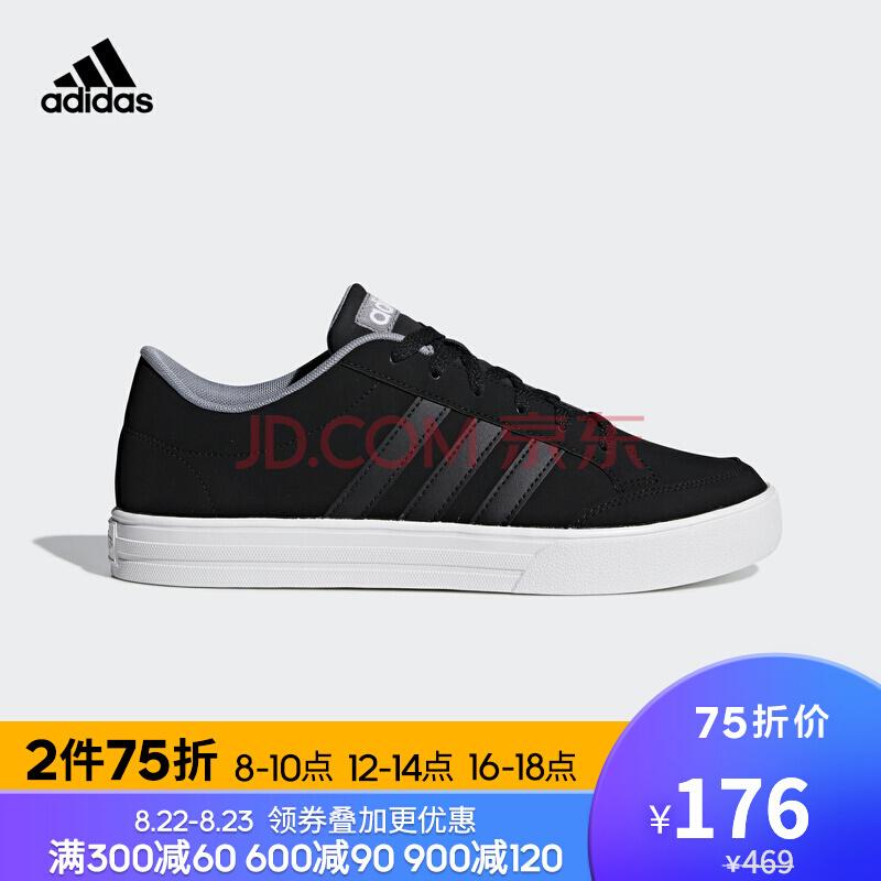 ¥146 adidas VS SET 男子场下篮球鞋F34370