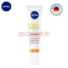 历史低价: NIVEA 妮维雅 Q10 PLUS C 抗皱滋润眼霜 15ml *3件 189.6元包邮(合63.2元