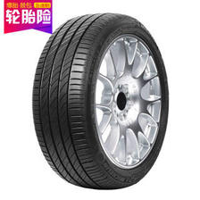 米其林(Michelin)轮胎/汽车轮胎 235/55R18 100V 浩悦 PRIMACY 3ST 适配纳智捷/科帕奇/