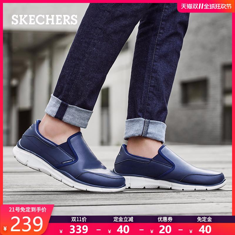 21日0点、双11预售: Skechers 斯凯奇 52744 男款一脚套休闲鞋 239元(需订金)