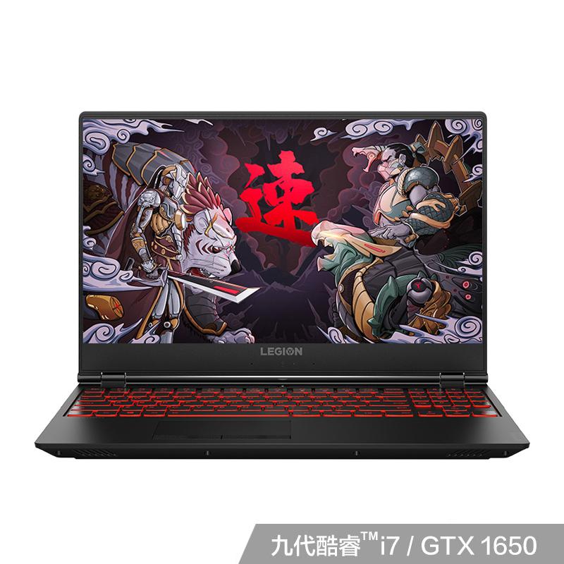Lenovo 联想 拯救者Y7000 2019 15.6英寸游戏笔记本电脑(i7-9750H、8GB、512GB、GTX1650、72%NTSC) 6999元包邮(需用券)