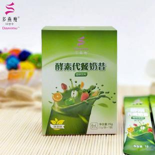多燕瘦 酵素代餐奶昔饱腹减脂 券后¥14.9