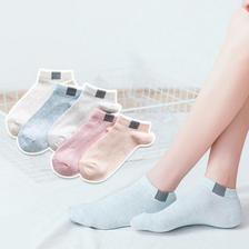 S你 64992 女士棉短袜 5双装 3.9元包邮(需用券) ¥4