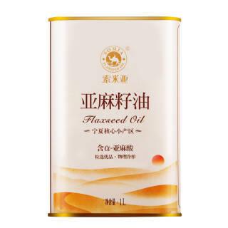 索米亚 亚麻籽油冷榨一级 孕妇婴儿月子食用油1L铁罐装 *3件 167元(合55.67元/件)