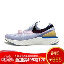 20日0点: NIKE 耐克 EPIC PHNTM REACT FK JDI CI1290 女子跑步鞋665元包邮