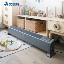 ¥429 Airmate 艾美特 HC22195R-W 踢脚线取暖器