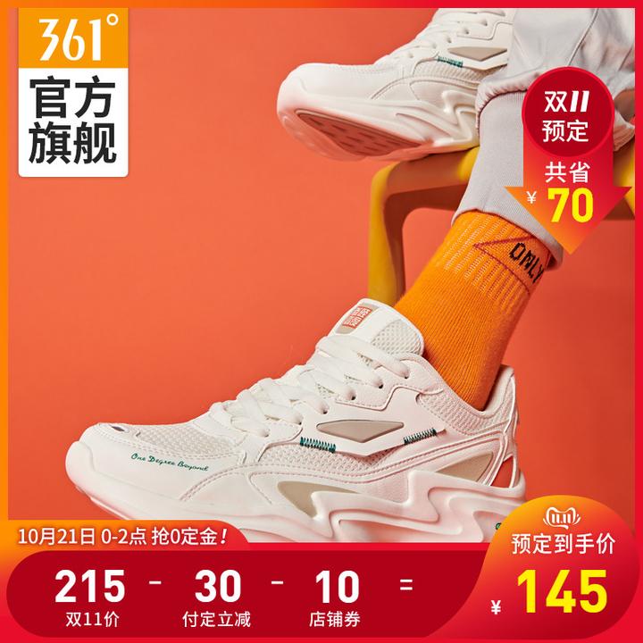双11预售: 361° 671836611 男士休闲鞋 145元包邮