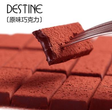 ¥12.9 德斯蒂 纯可可脂 巧克力礼盒装 160g